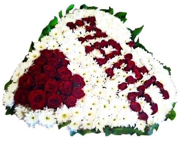 Сердце для мамы из цветов