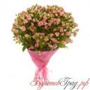 Букет из 19 розовых кустовых роз